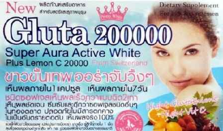 Gluta 200000mg Skin Whitening Softgels