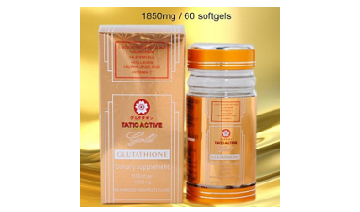 Tatio Active Gold 1850mg 60 Softgels